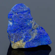 lapis lazuli (lápisz)